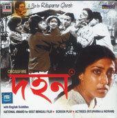 Dahan (film) movie poster