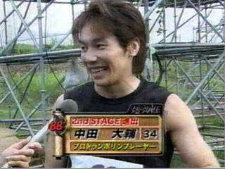 Daisuke Nakata wwwsasukecentralnetimagescompetitorsnakatada
