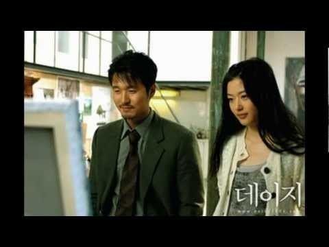 Daisy (2006 film) Daisy Korean Movie OST HEY 2006 YouTube