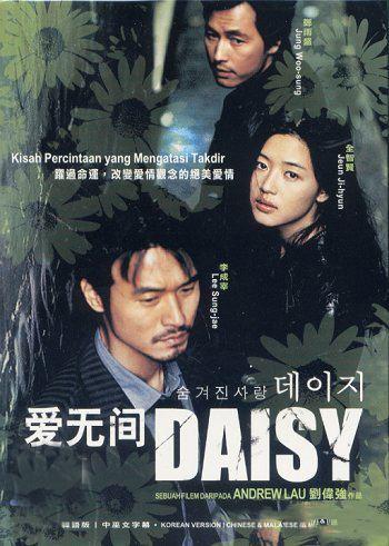 Daisy (2006 film) 3bpblogspotcomrbnEQGXF7kITvtqusULrIIAAAAAAA