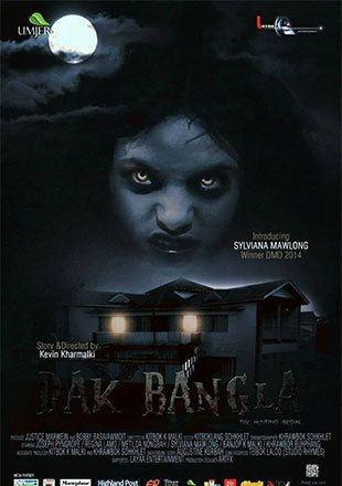 Dak Bangala Movie Showtimes Review Trailer Posters News