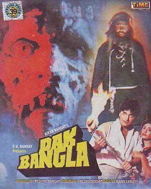 Unseen Films Dak Bangla 1987