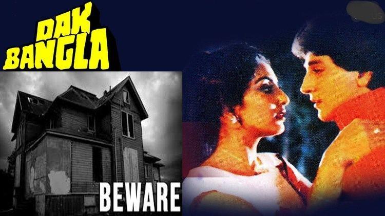 Dak Bangla 1987 Full Thriller Movie Aaloka Bhakti Bhansali