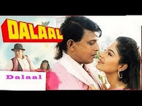 Dalaal Hindi Movie Mithun Chakraborty Ayesha Jhulka YouTube