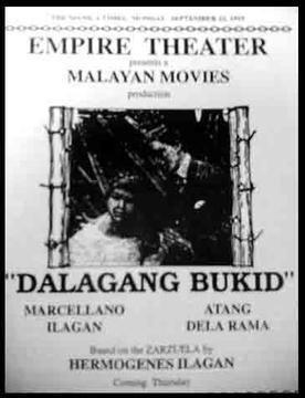 Dalagang Bukid Dalagang Bukid Wikipedia