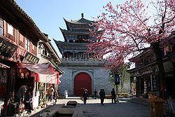 Dali City httpsuploadwikimediaorgwikipediacommonsthu