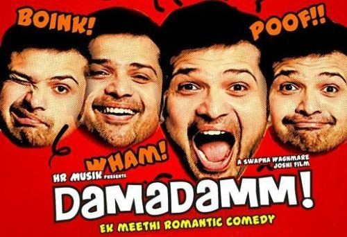 Damadamm Movie Review