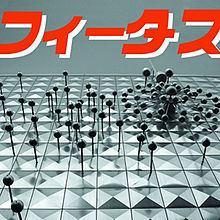 Damp (album) httpsuploadwikimediaorgwikipediaenthumb6