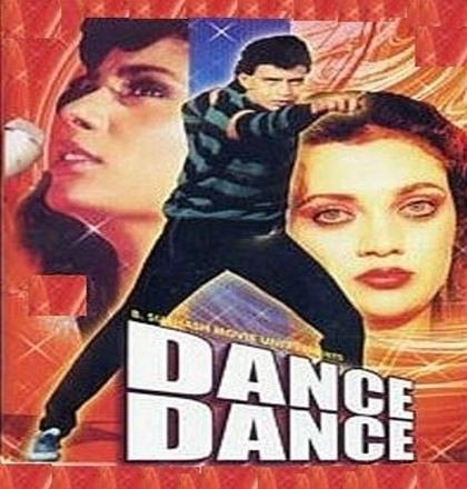 Dance Dance Songs PK Mp3 Download Free Movie 1989