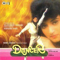 Dancer Soundtrack 1991