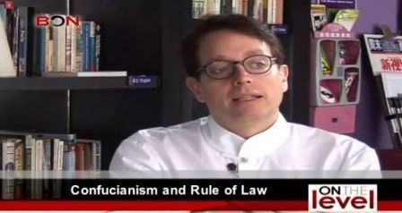 Daniel A. Bell Daniel A Bell A Confucian Constitution
