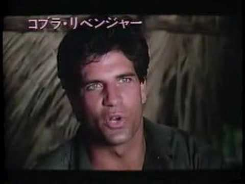 Daniel Greene (actor) HAMMERHEAD 1987 Trailer YouTube