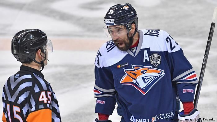Danis Zaripov Danis Zaripov two other KHL players banned for doping Sports DW