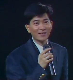 Danny Chan Danny Chan Wikipedia