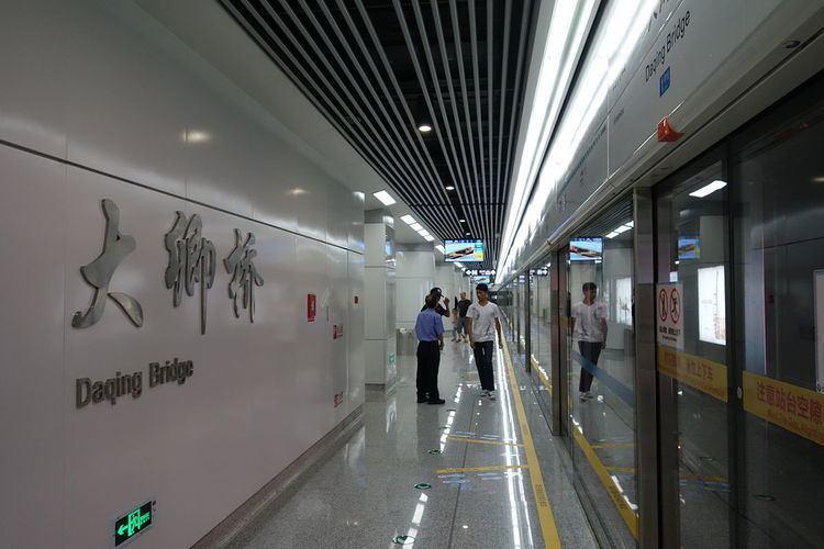 Daqing Bridge Station