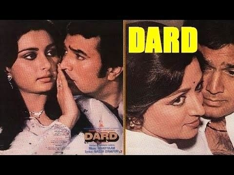 Dard Hindi Movie 1981 Full Movie Rajesh Khanna Hema Malini