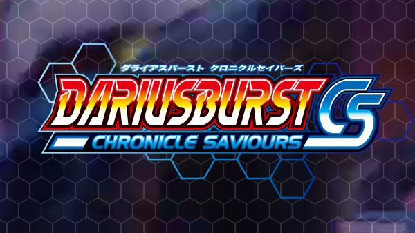 Dariusburst Dariusburst Chronicle Saviours announced for PS4 PS Vita and PC