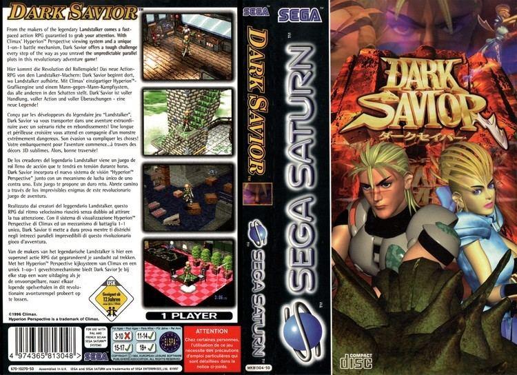 Dark Savior Sega Saturn D Dark Savior E Game Covers Box Scans Box Art CD Labels