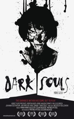 Dark Souls (film) Dark Souls film Wikipedia