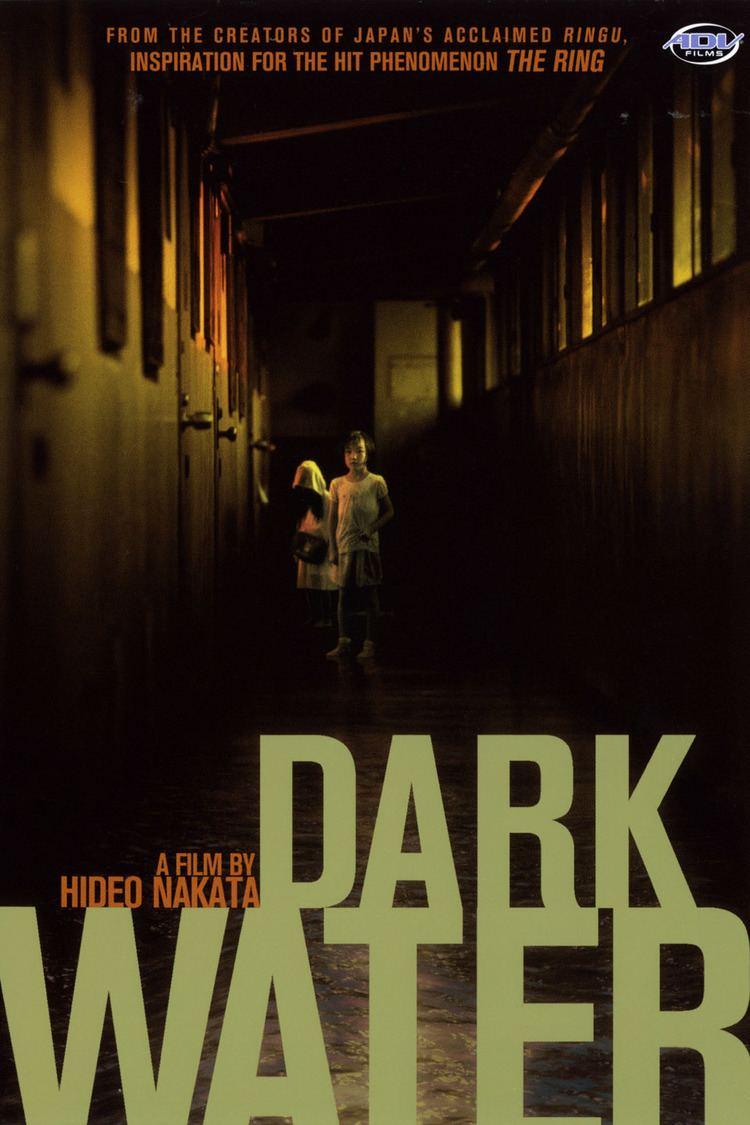 Dark Water (2002 film) wwwgstaticcomtvthumbdvdboxart83119p83119d
