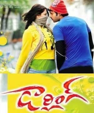 Darling (2010 film) Starring Prabhas & Kajal nearly kissed photo
