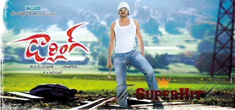 Darling (2010 film) Prabhas  standing on a green and grassy field wearing a white sleeveless shirt and denim pants