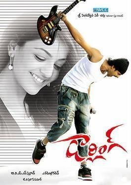 Darling (2010 film) Prabhas holding a guitar with Kajal's black and white photo on as his background