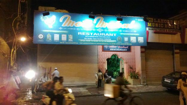 Daryaganj Cuisine of Daryaganj, Popular Food of Daryaganj