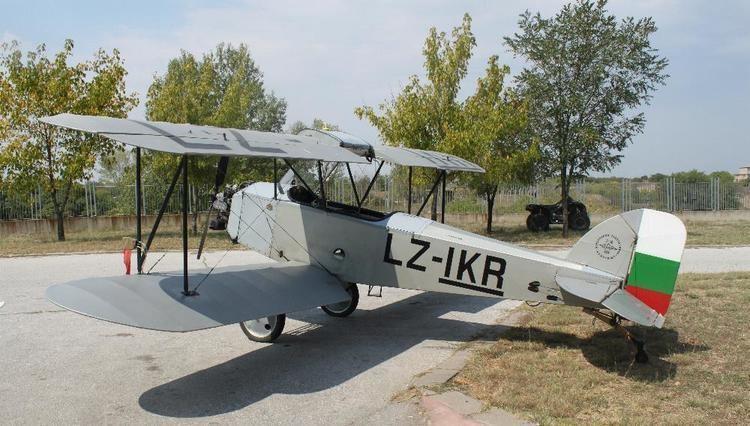 Darzhavna Aeroplanna Rabotilnitsa