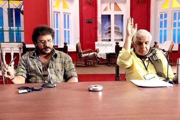 Dashamukha Crazy Star Ravichandrans Dashamukha Chakpak