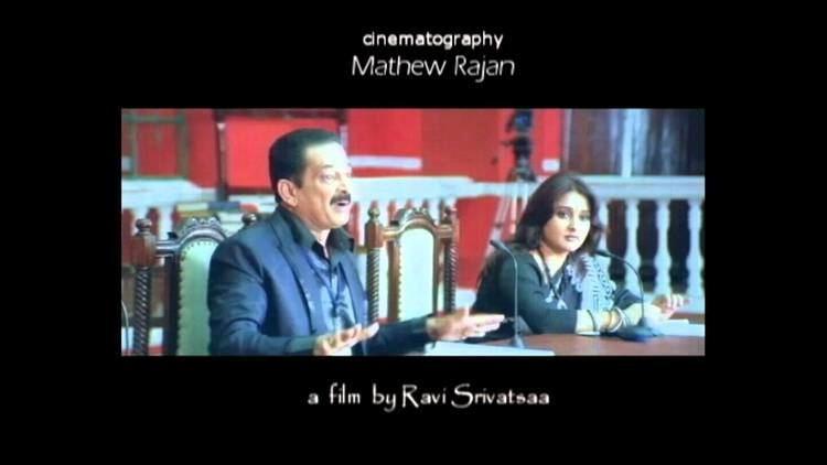 Dashamukha Dashamukha Theatrical Trailer YouTube