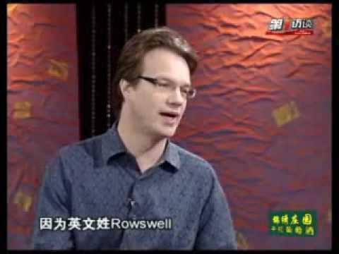 Dashan Dashan Interview Nov 2007 Chinese Part 1 200711