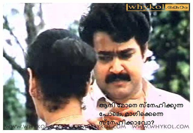 Dasharatham malayalam movie dasharatham dialogues WhyKol
