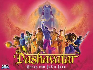 Dashavatar (film) movie poster