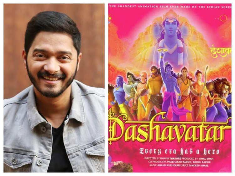 Shreyas Talpade – 'Dashavatar'