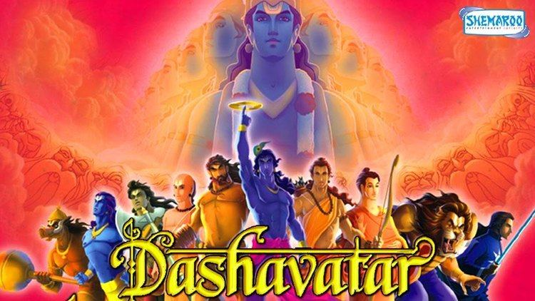Dashavatar (film) movie scenes Dashavatar Full Movie In 15 Mins Animated Characters