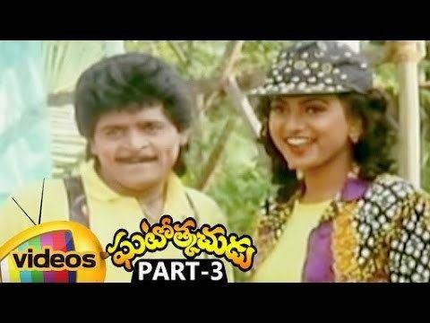 Dasi Aparanji movie scenes Ghatothkachudu Full Movie Part 3 14 Ali Roja Kaikala Satyanarayana