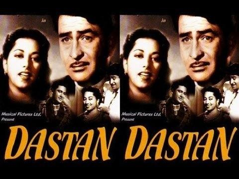 Dastan 1950 Hindi Movie Full Raj Kapoor Suraiya Old Hindi Movie