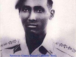 Daud Abdulle Hirsi AMISOM on Twitter Gen Daud Abdulle Hirsi is a Somali military