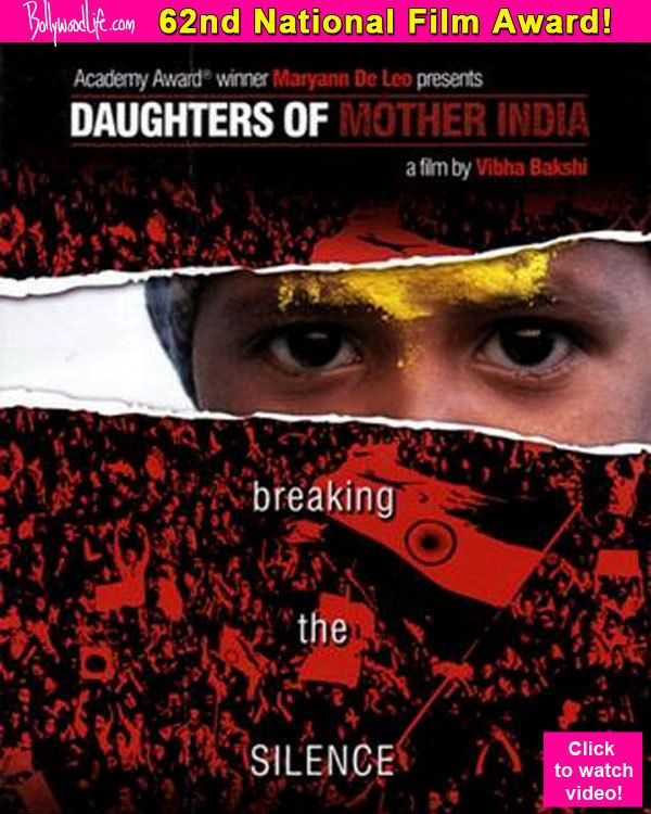 Daughters of Mother India 62nd National Film Award Documentary on rape victims Daughters Of