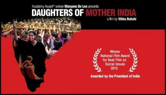 Daughters of Mother India Daughters of Mother India New York Asia Society