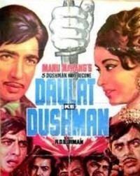 Daulat Ke Dushman movie poster