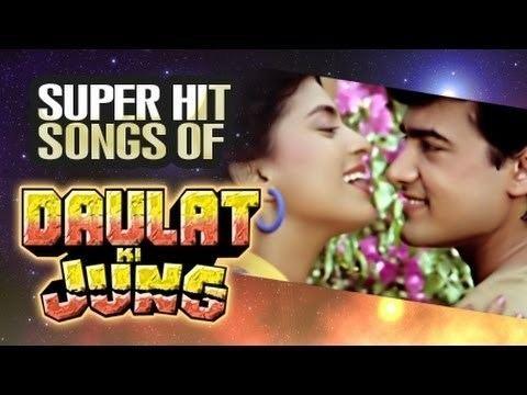 Daulat Ki Jung Romantic Hindi Movie All Songs Aamir Khan Juhi