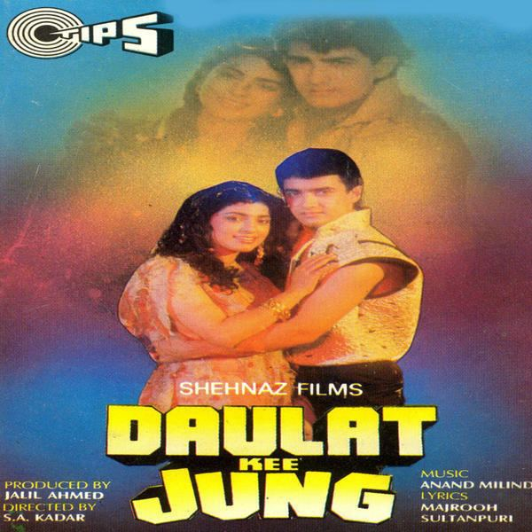 Daulat Ki Jung 1992 Movie Mp3 Songs Bollywood Music