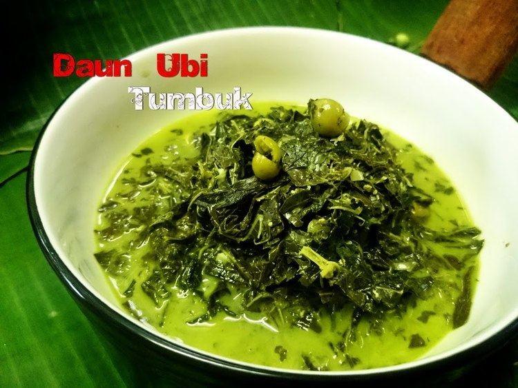 Daun ubi tumbuk Resep Daun Ubi Tumbuk Pound Cassava Leaves Kuliner Batak h