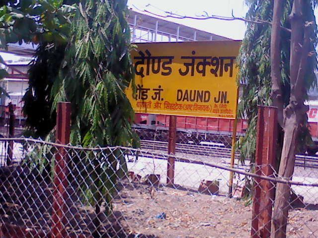 Daund Junction railway station