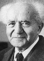 David Ben-Gurion David BenGurion relationships