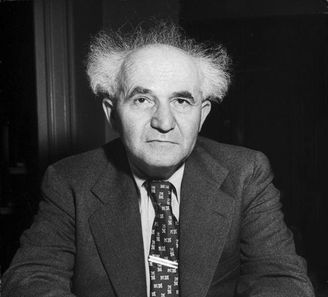 David Ben-Gurion David Ben Gurion David Richard Goldberg Author
