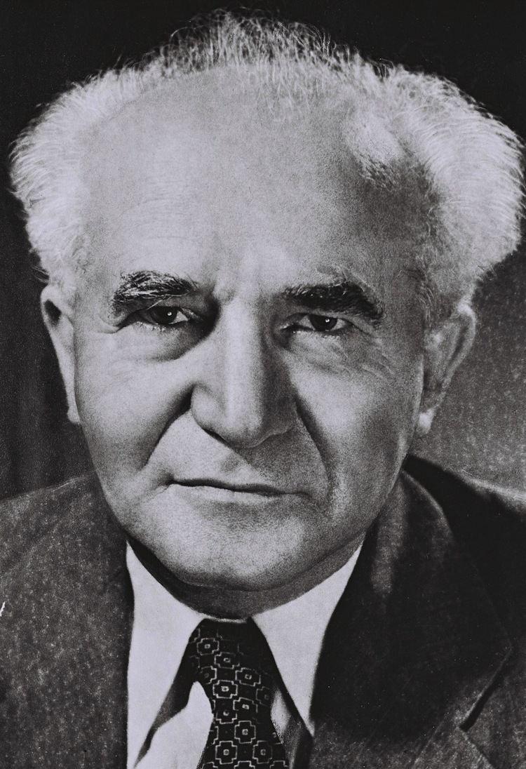 David Ben-Gurion From the Archive Israel39s friend in Hanoi Jewish
