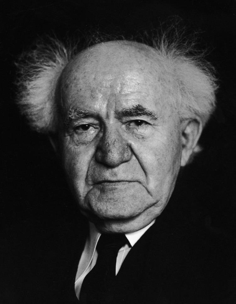 David Ben-Gurion httpswwwbiographycomimagetshareMTE5NTU2M